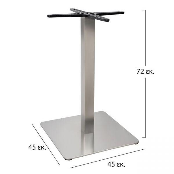 Picior masa NOA pentru blat 60 / 70 / 80 cm