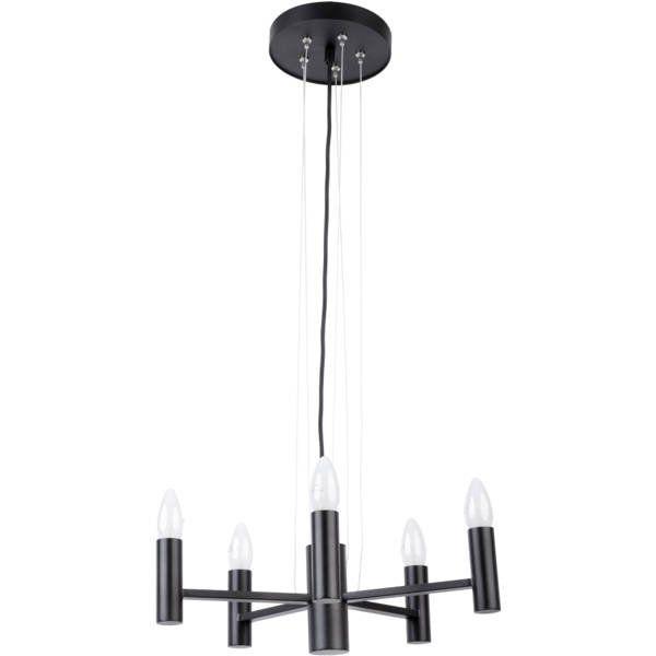 Lampă suspendată FOKUS 5L BLACK