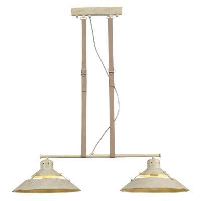 INDUSTRIX 2L Lampă Suspendată