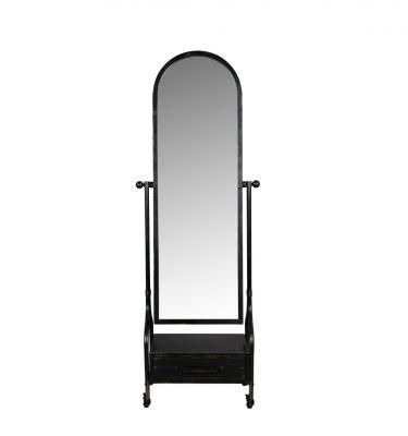 Oglindă GUBO