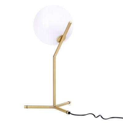 Lampă de masă HANNA GOLD