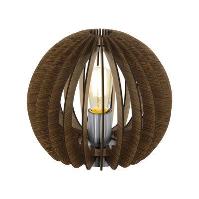 Lampă de masă COSSANO BROWN